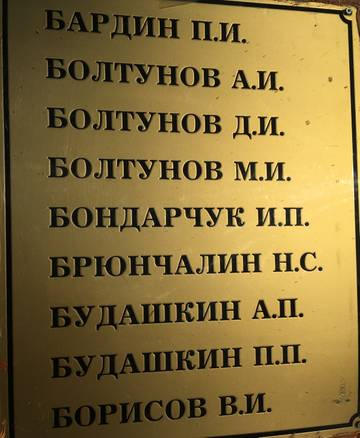 http://s7.uploads.ru/t/ltR2q.jpg