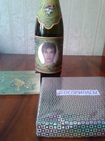 http://s7.uploads.ru/t/lvUq1.jpg