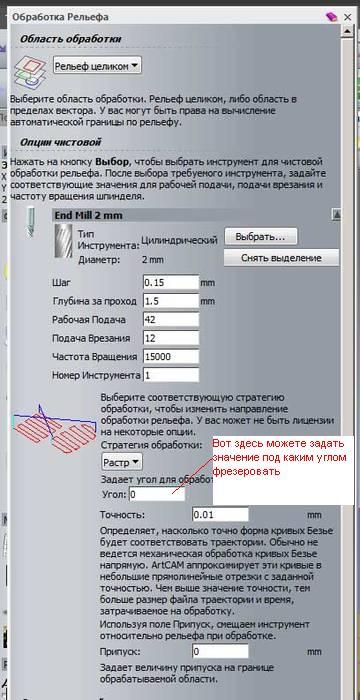 http://s7.uploads.ru/t/m2ojg.jpg