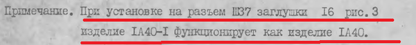 http://s7.uploads.ru/t/mh1pf.png
