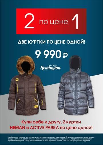 http://s7.uploads.ru/t/mkhnL.jpg