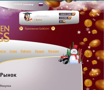 http://s7.uploads.ru/t/mo9iV.png