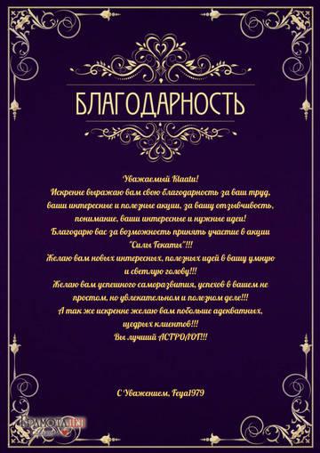http://s7.uploads.ru/t/netbX.jpg