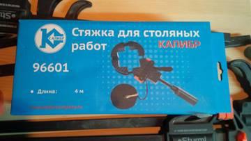 http://s7.uploads.ru/t/ngR6f.jpg