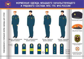 http://s7.uploads.ru/t/nmPOS.jpg