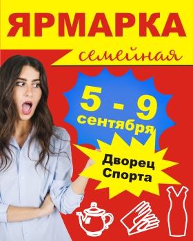 http://s7.uploads.ru/t/nxyaT.jpg