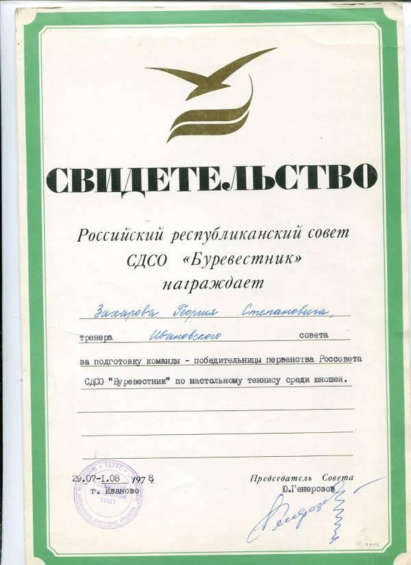 http://s7.uploads.ru/t/o2DEt.jpg