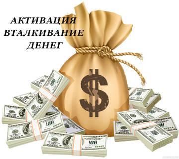 http://s7.uploads.ru/t/oL8iu.jpg