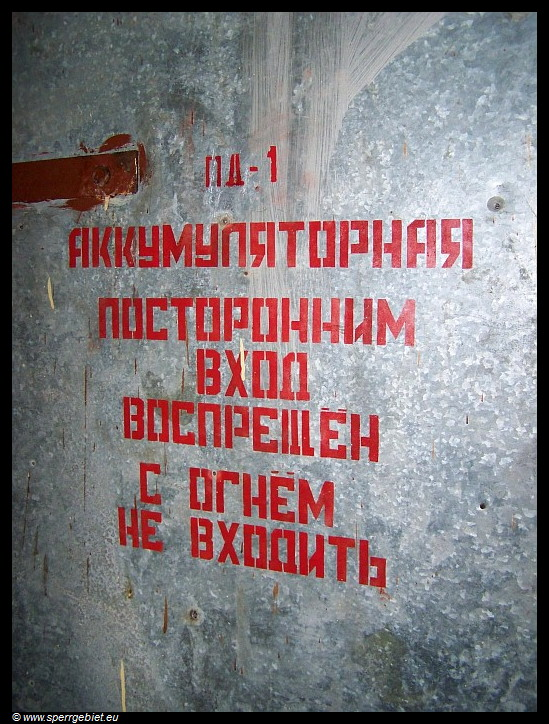 http://s7.uploads.ru/t/oPcf9.jpg
