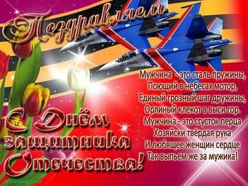 http://s7.uploads.ru/t/oUEM1.jpg