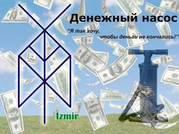 http://s7.uploads.ru/t/og2GZ.jpg