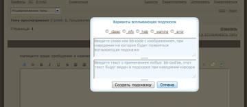 http://s7.uploads.ru/t/otuDG.jpg