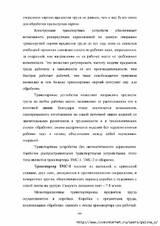 http://s7.uploads.ru/t/ovEz3.jpg