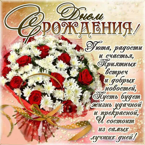 http://s7.uploads.ru/t/oyFvT.jpg