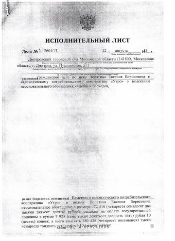 http://s7.uploads.ru/t/pIcr4.png