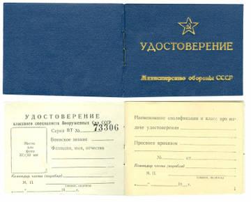 http://s7.uploads.ru/t/pVq7E.jpg