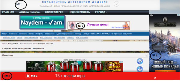 http://s7.uploads.ru/t/pXoic.png