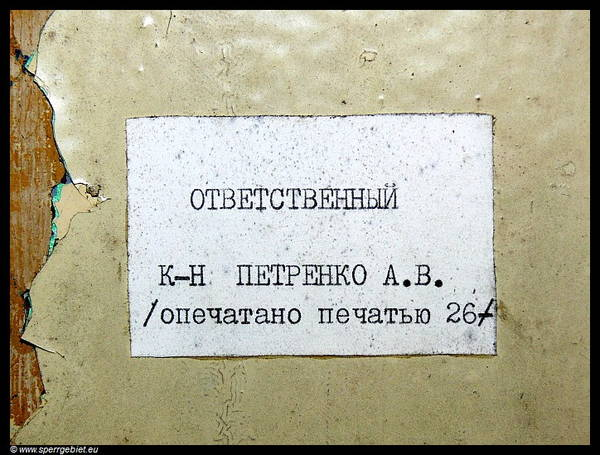 http://s7.uploads.ru/t/pZRWx.jpg