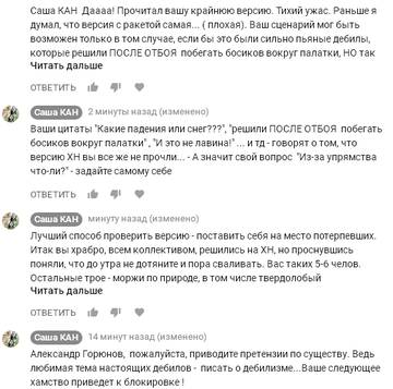 http://s7.uploads.ru/t/pfs42.jpg