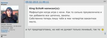 http://s7.uploads.ru/t/pj8rm.jpg