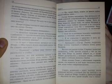 http://s7.uploads.ru/t/pn9es.jpg