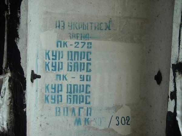 http://s7.uploads.ru/t/poaEb.jpg