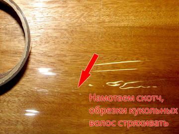 http://s7.uploads.ru/t/pqNk5.jpg