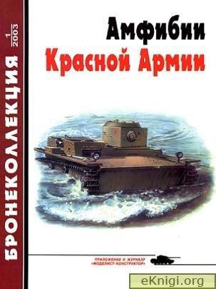 http://s7.uploads.ru/t/psdlt.jpg