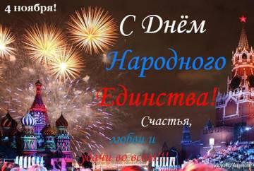 http://s7.uploads.ru/t/q4KNP.jpg