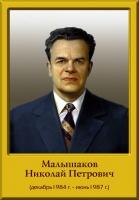 http://s7.uploads.ru/t/q6Dt3.jpg