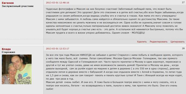 http://s7.uploads.ru/t/qGnLX.png