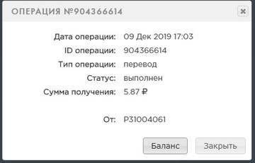 http://s7.uploads.ru/t/qNcyr.jpg