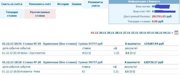 http://s7.uploads.ru/t/qO5uX.jpg