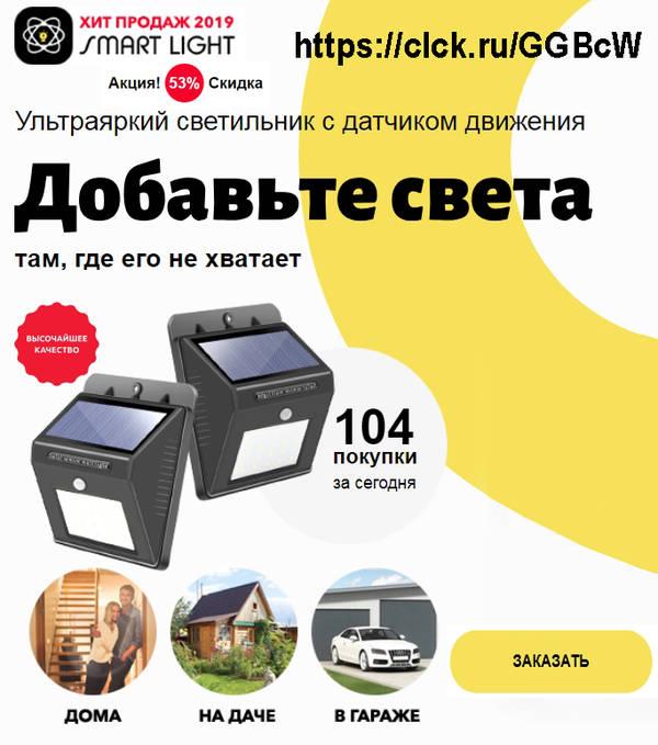 http://s7.uploads.ru/t/qW8by.jpg