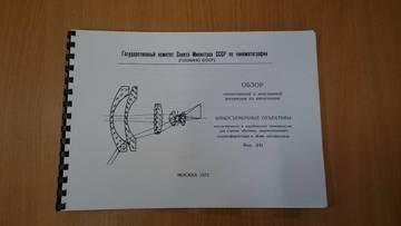 http://s7.uploads.ru/t/qZbSO.jpg
