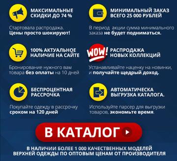 http://s7.uploads.ru/t/qZwDJ.png