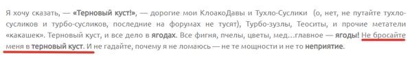 http://s7.uploads.ru/t/qoEUb.png
