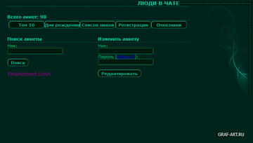 http://s7.uploads.ru/t/qpM3c.png