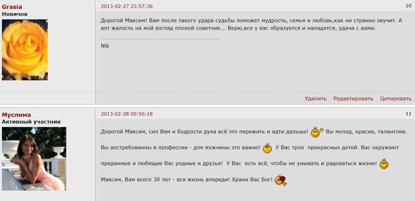 http://s7.uploads.ru/t/rSfxo.png