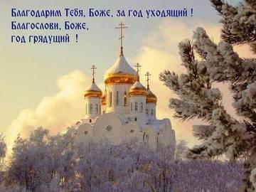 http://s7.uploads.ru/t/rU7Md.jpg