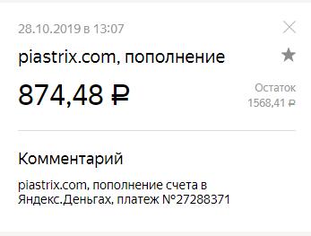 http://s7.uploads.ru/t/rgDEV.png
