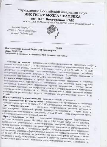http://s7.uploads.ru/t/rpbnM.jpg