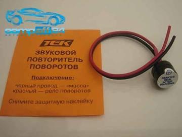 http://s7.uploads.ru/t/rufYL.jpg