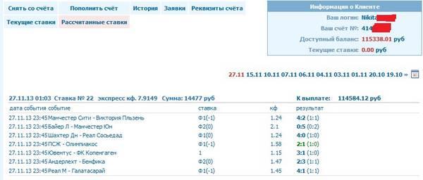 http://s7.uploads.ru/t/rwblU.jpg
