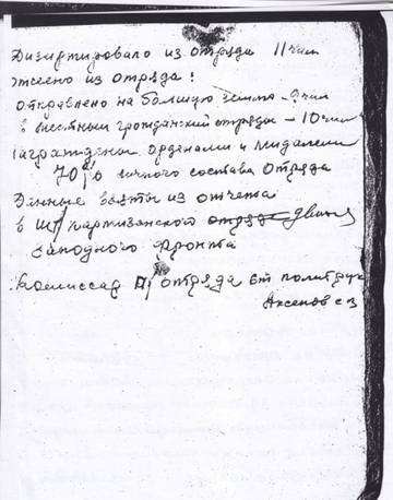 http://s7.uploads.ru/t/rxikY.jpg
