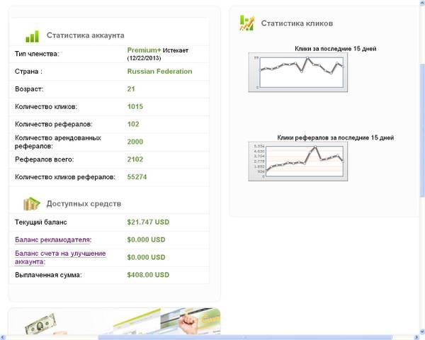 http://s7.uploads.ru/t/s7OaK.jpg