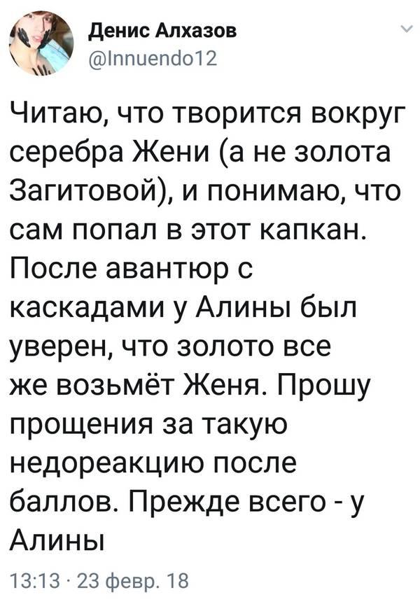 http://s7.uploads.ru/t/sE3TM.jpg
