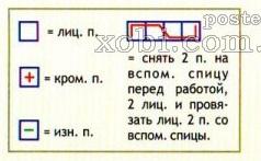 http://s7.uploads.ru/t/sSP8N.jpg
