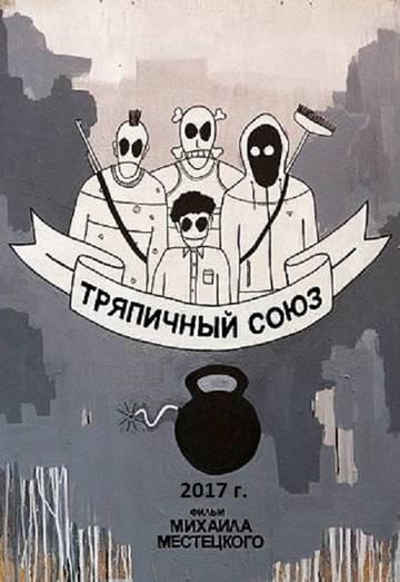 http://s7.uploads.ru/t/sWNJE.jpg