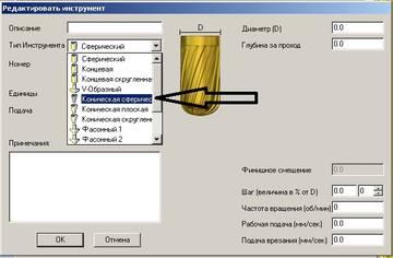 http://s7.uploads.ru/t/sklQq.jpg